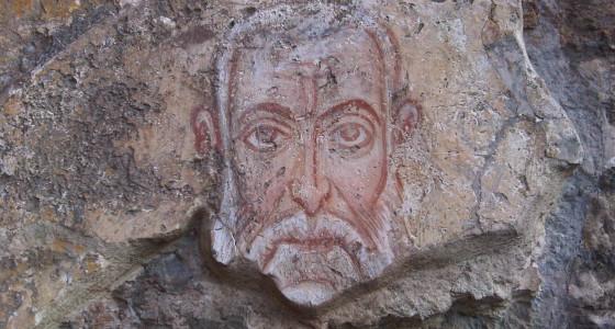Particolare di pittura bizantina a Santa Maria Antiqua