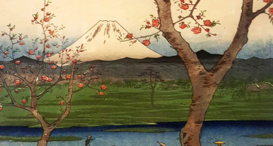 Hiroshige bimbi